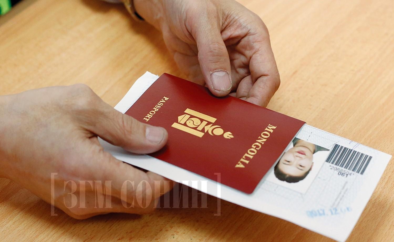 Гадаад паспортын шинэчлэл царцжээ
