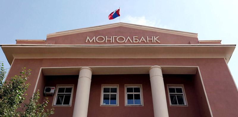Монгол банк альбом каталог царских монет