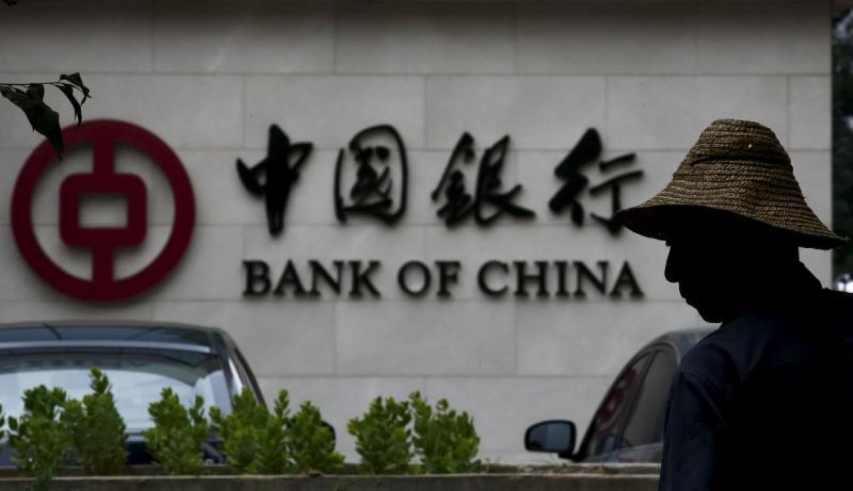 """""""Bank of China""""-г луйврын хэрэгт сэжиглэж байна"""