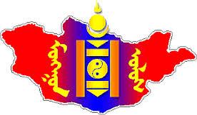 Монгол Улсын холбоотой гурван асуудал хэлэлцжээ