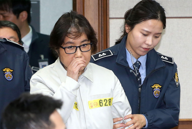 Пак Ын Хэгийн дотны найзад 20 жилийн ял оноолоо