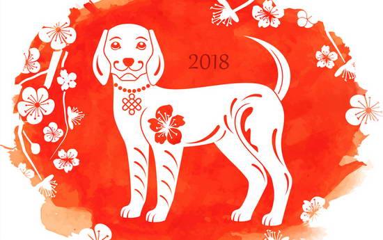 Шүлэг: Нөхөрсөг нохой жил минь Нөмөр ивээлээ хайрла