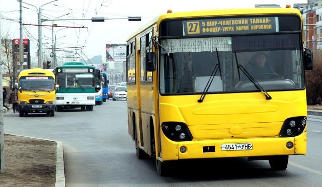 Нийтийн тээврийн автобусшинийн 4-н хүртэл ҮНЭГҮЙ үйлчилнэ
