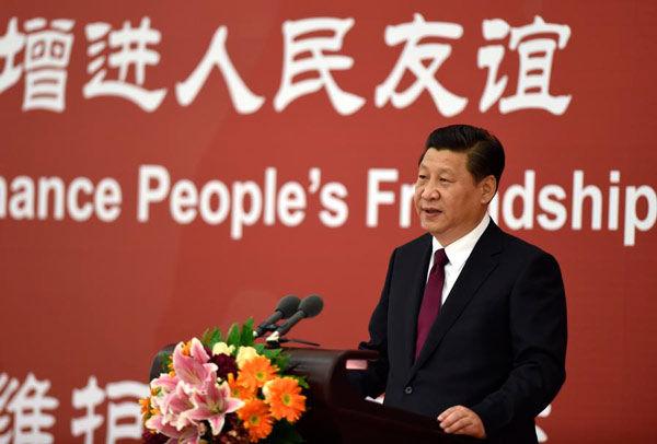 Си Жинь Пин: Хятад хүмүүсийн цусанд түрэмгийлэх ген байхгүй