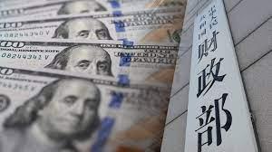 БНХАУ ам.долларын бонд гаргаж, $4 тэрбумыг босгоно