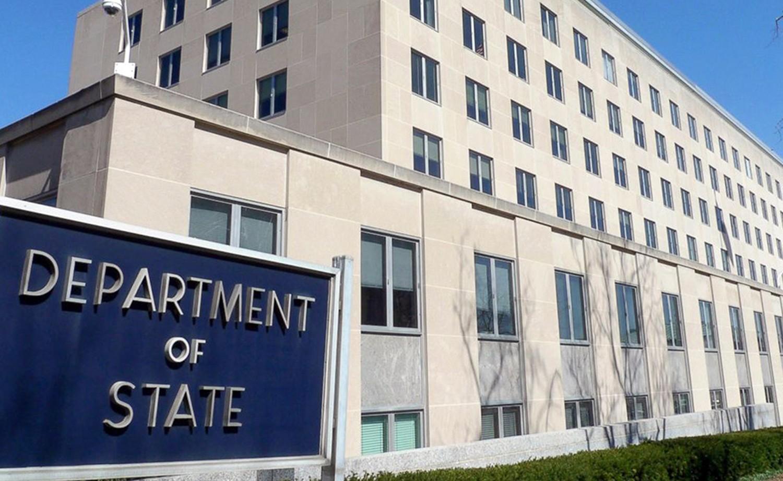 АНУ-ын төрийн алба-2