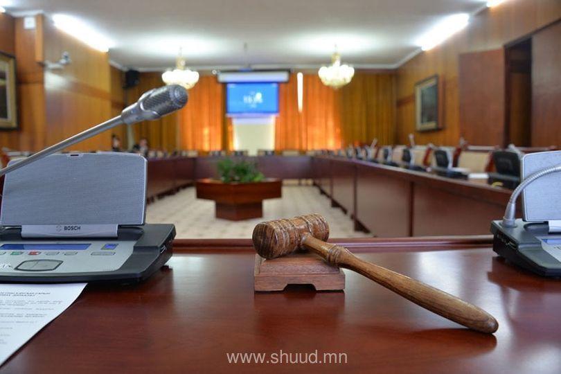 Цар тахлаас урьдчилан сэргийлэх хуулийн төслийг хэлэлцэнэ