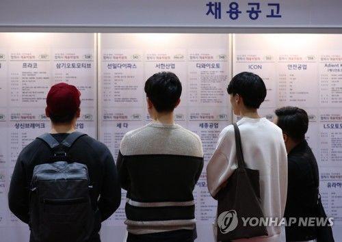 Өмнөд Солонгост ажилгүйдэл нэмэгджээ