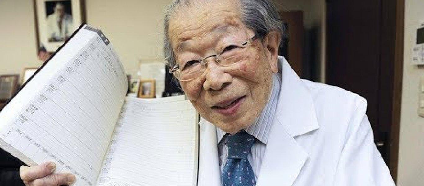 105 настай Япон эмчийн эрүүл, урт удаан амьдралын нууц