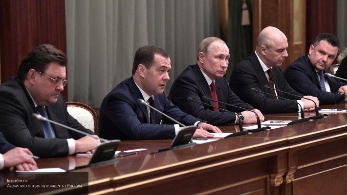 Орос улсын засгийн газар огцорсон шалтгаан