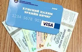 Танхай Монгол эмэгтэй