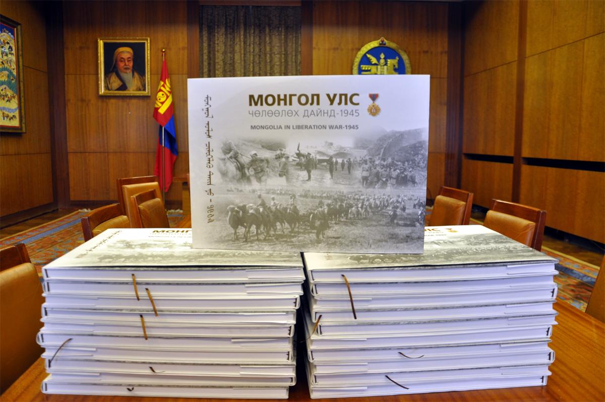 """""""Монгол Улс Чөлөөлөх дайнд -1945"""" түүхэн баримтыг дэлгэв"""