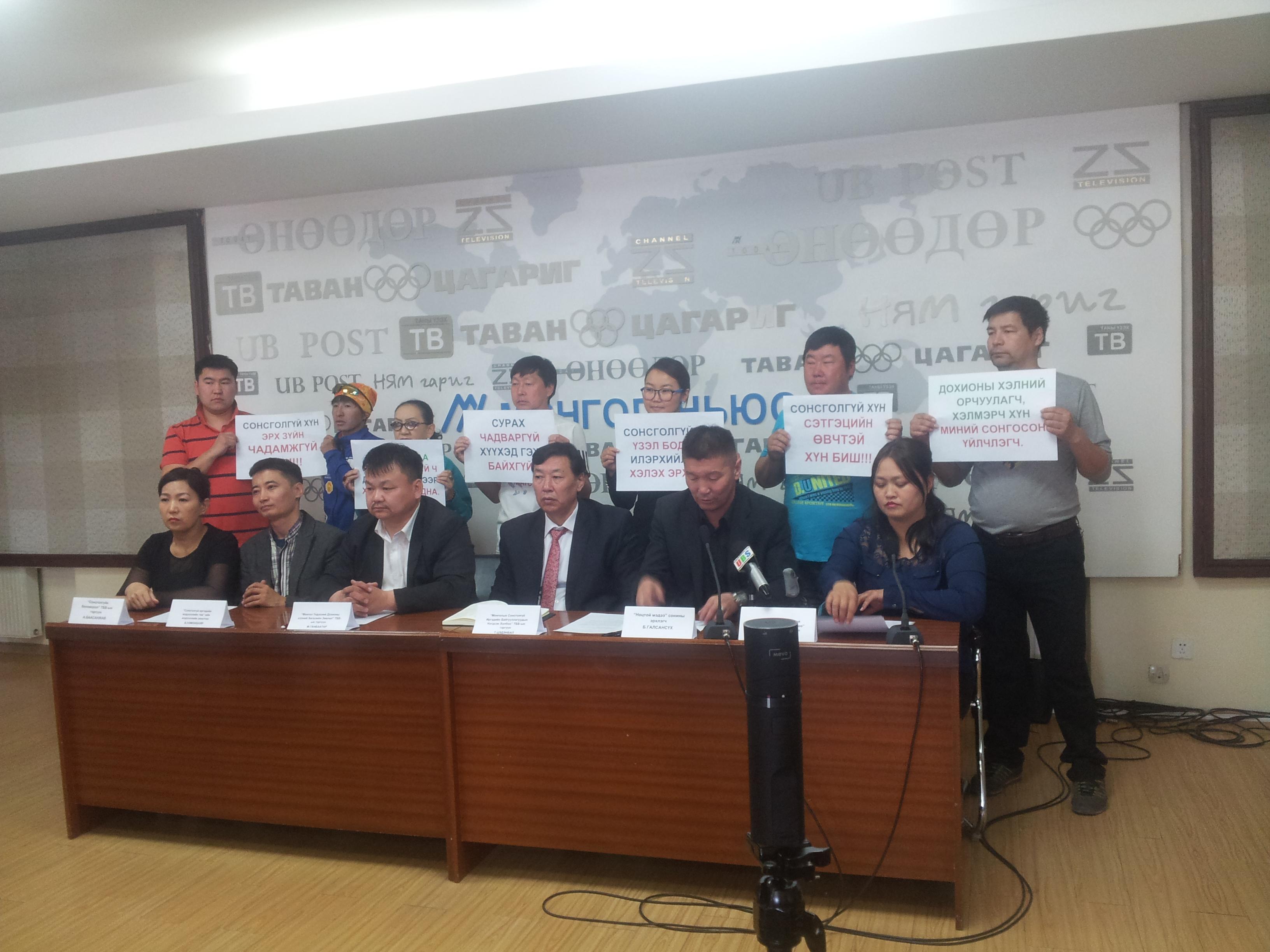 29 дүгээр сургуулийн хүүхдийн эрхийг хамгаалах өмгөөлөгч, хуульчдыг хамтран ажиллахыг уриаллаа