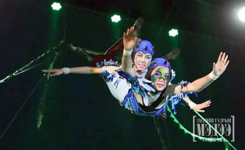 Монголын циркчид туршлага, үзүүлбэрээрээ гаднынхныг алмайруулдаг