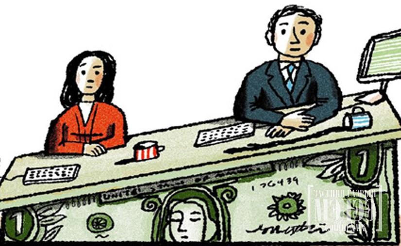 Хүйсээр ялгаварлан олгодог цалинг тооцоолох нь амаргүй
