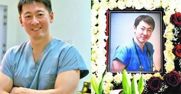 Баян тансаг амьдралаа хүнд өвчнөөр эцэслэсэн залуу эмчийн сүүлчийн лекц