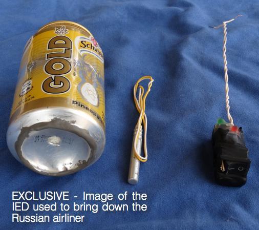 """Лалын улс: ОХУ-ын онгоцыг """"Schweppes"""" бөмбөг ашиглаж сүйрүүлсэн"""