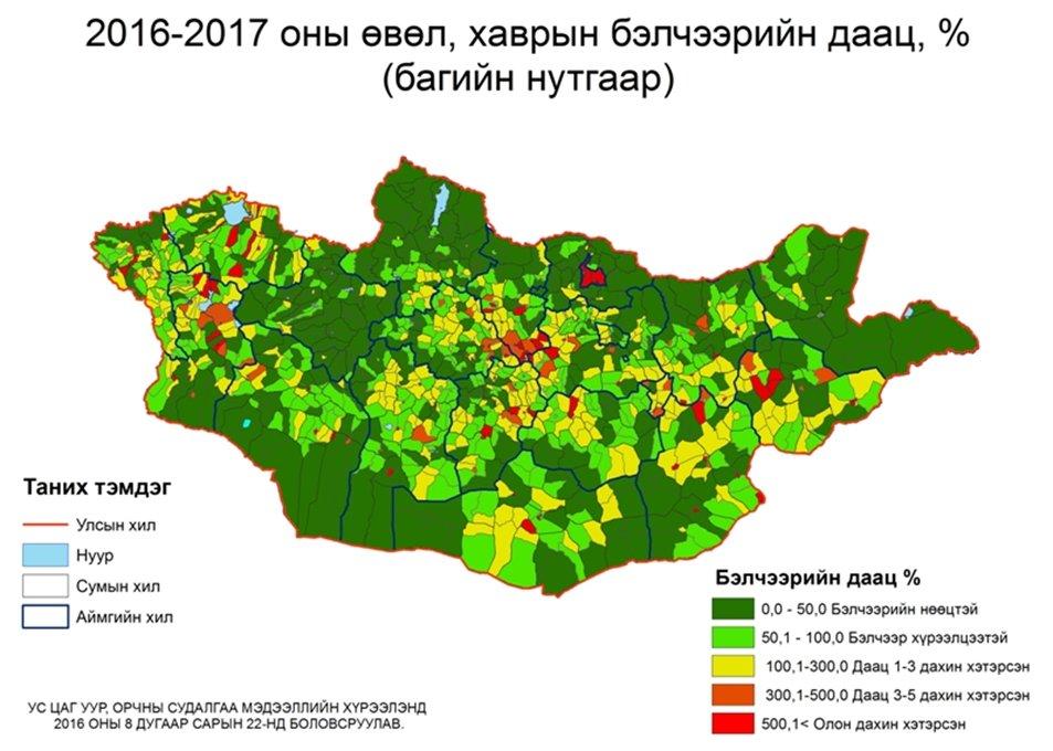 2016-2017 оны өвөл, хаврын бэлчээрийн даацыг тодорхойлов