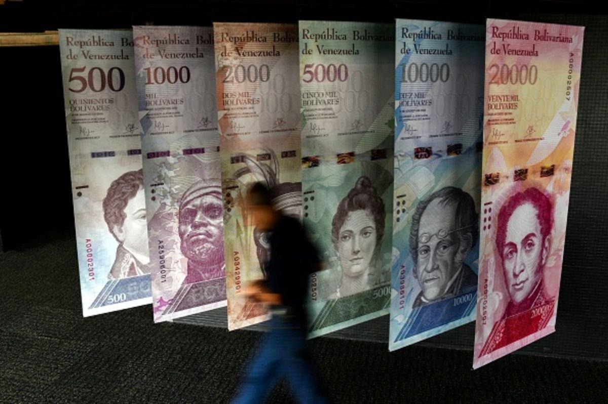 ОХУ: Венесуэл улс зээлээ хугацаанд нь төлсөн