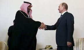 Саудын Араб ОХУ-д хөрөнгө оруулна