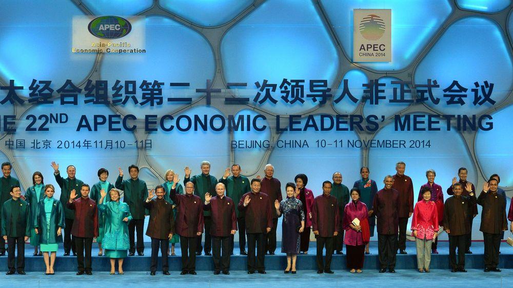 Монгол АПЕК-т элсэх найдвар тавьж байна