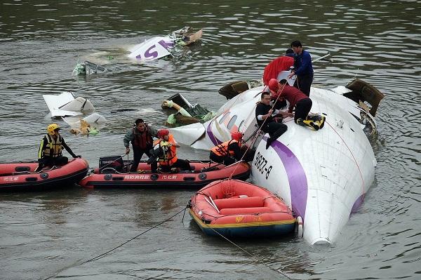 Тайваний онгоцонд сууж явсан 33 хүнийг хайж байна