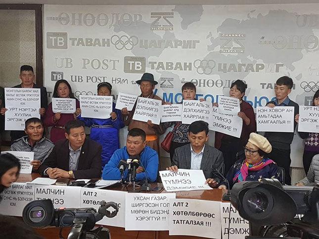 """Баянхонгор аймгийнхан  """"Алт-2"""" хөтөлбөрийг эсэргүүцэв"""
