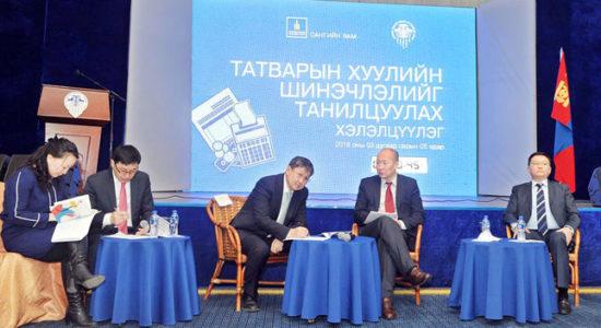 Ч.Хүрэлбаатар: Татварын хуулийг багцаар нь шинэчилнэ