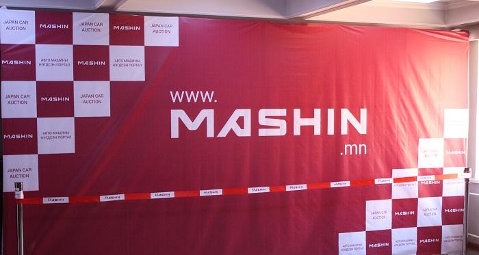 """Авто машины худалдааны нэгдсэн портал """"Mashin.mn"""" сайт нээгдлээ"""