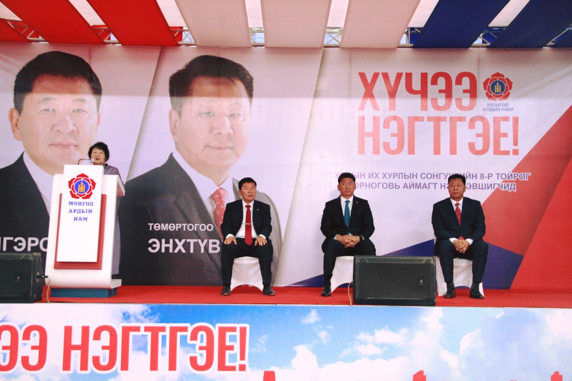 Си Зиньпин Н.Назарбаевыг хүлээн авч уулзав