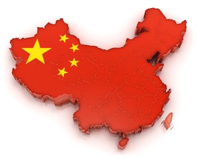 Хятадаас зээлэх 1 тэрбум ам.доллараар юу хийх вэ?