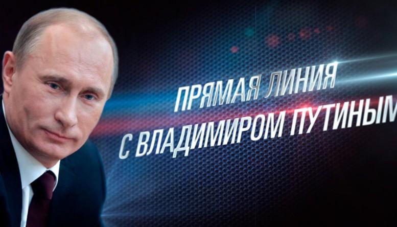 """Владимир Путины """"Шууд ярилцлага"""" –ын онцлогууд / видео бүрэн эхээрээ/"""
