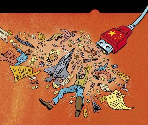 Хятадын гадаад тагнуул