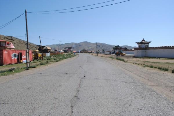 Улиастай-Гачууртын замыг түр хаана