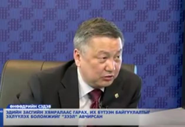 """З.Энхболд: Монгол Улс нэг ч төгрөгийн, нэг ч долларын """"ӨРГҮЙ"""""""