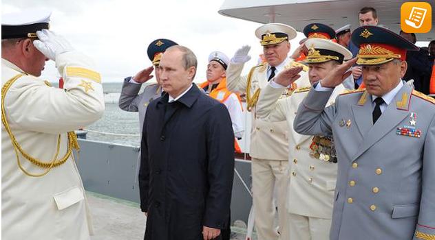 ОХУ-ын Тэнгисийн цэргийн баярт В.Путин оролцов