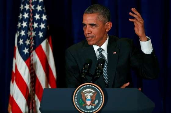 Обама: Лалын улс бүлгийг устгах болно