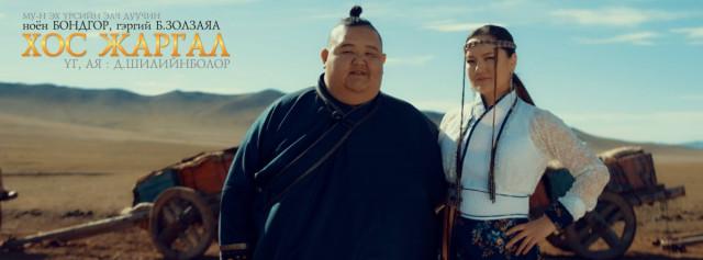 Ноён Бондгорын эхнэр Золзаяа дахин монголчуудыг гайхшрууллаа