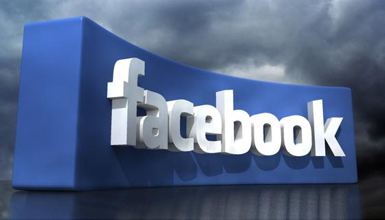"""""""Facebook"""" энэтхэгчүүдийг үнэгүй интернэтээр хангажээ"""