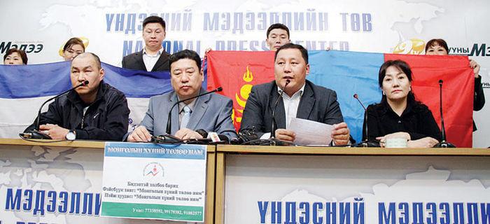 Монголын хүний төлөө нам мөрийн хөтөлбөрөө танилцууллаа