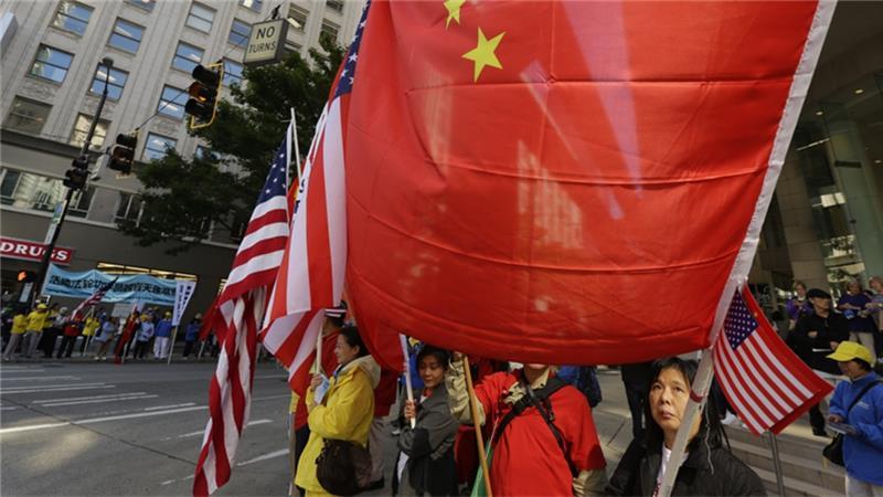 Си Зиньпиний айлчлалыг эсэргүүцэв