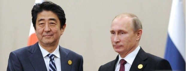ОХУ, Япон улс маргаантай газар нутгийн асуудлаар хэлэлцээ хийнэ
