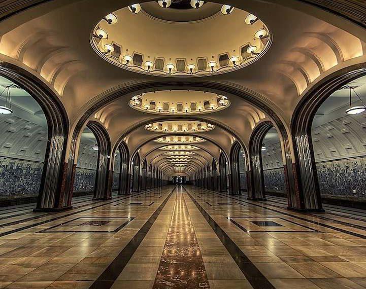 Москвагийн метроны буудал