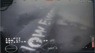 Осолдсон онгоцны их биеийн хэсгийн байршлыг тогтоожээ