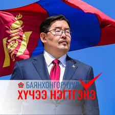 Монгол Улсын 50 жилд босгосноос илүү хүчин чадлаар ажиллах шувууны аж ахуй ашиглалтад орлоо