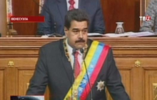 Венесуэлийн Засгийн газар сайн дураар огцорлоо