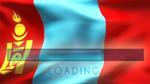 Loading… (Монголын хөгжил)
