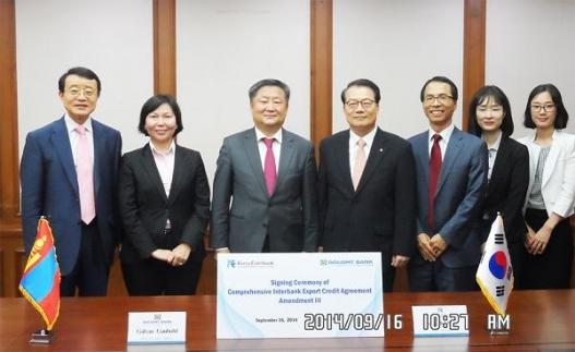 Голомт банк харилцагчиддаа БНСУ-ын экспорт импорт банкны санхүүжилтийг олгоно