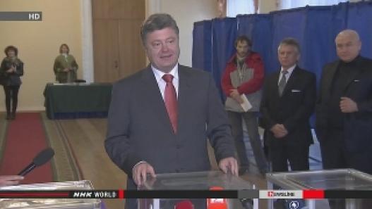 Порошенко сонгуульд ялснаа зарлалаа