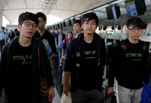Хонконгийн оюутнуудын удирдагч нарыг Бээжин рүү явуулсангүй